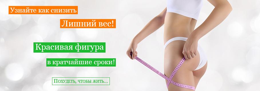 Диета для беременных для снижения веса отзывы